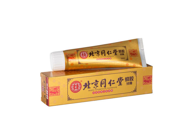 2016 Tongrentang Traditional Chinese Medicine Toothpaste Herbal Toothpaste Propolis Toothpaste Anti-inflammatory Toothpaste