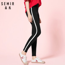 5ef293df9 SEMIR Women Micro Fleece-Lined Seamless Sports Tights with Elasticized  Waistband Women with Side Stripes
