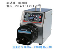 BT300F 2XYZ25 Precise Dispensing Dispenser Intelligent Dosing Pump Peristaltic Liquid Industry Laboratory 0.16 990 ml/min