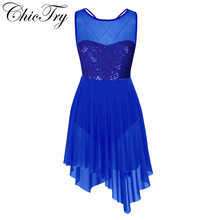 New Arrival Women Adults Ballet Dance Dress Sleeveless Sequi