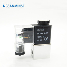 NBSANMINSE 2V025 1/8 1/4 2 Way 2 Position Normally Closed  Pneumatic  Solenoid Valve Air Compressor Solenoid Valve
