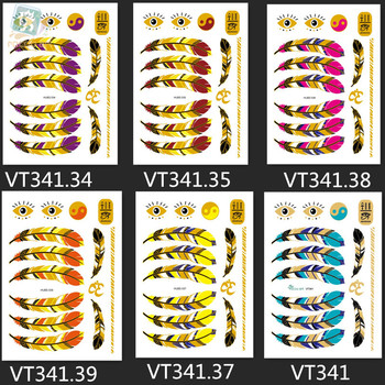 VT341/Latest 2016 feather tattoo 6 different colors metallic temporary tribal gold silver big henna flash body tattoo 50 colors tattoo
