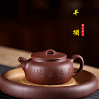 Wholesale manufacturers yixing purple clay teapot for brewing puer tea all manual pot with tea gift box fast post