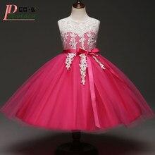 01a617ff15 Popular Ball Gown Princess Peach-Buy Cheap Ball Gown Princess Peach ...