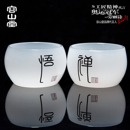Jade porcelain white porcelain tea sets enamel color teapot set with pot wood base gift packaging - 4
