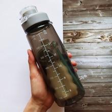 Бутылочная joy 0.7L бутылка для воды с крышкой одна рука прямой питьевой Тритан bpa бесплатно милый герметичный мой тренажерный зал пластиковая бутылка