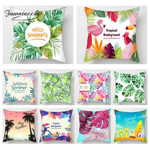 цена Fuwatacchi tropical Plant Paint Cushion Cover Flamingo Leaf Pillow Cover Floral Print Pillow Cover Home Decorative Pillows Case онлайн в 2017 году