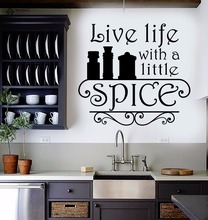 YOYOYU Vinyl Wall Decal Live Life Kitchen Condiment Restaurant Chef Spice Removable Art Home Decoration Stickers FD343