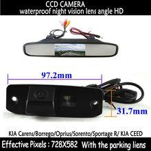Парковка камера заднего вида автомобиля обратный ccd камеры автомобиля + монитор заднего вида для Kia Carens Borrego Oprius Sorento Sportage R Kia ceed