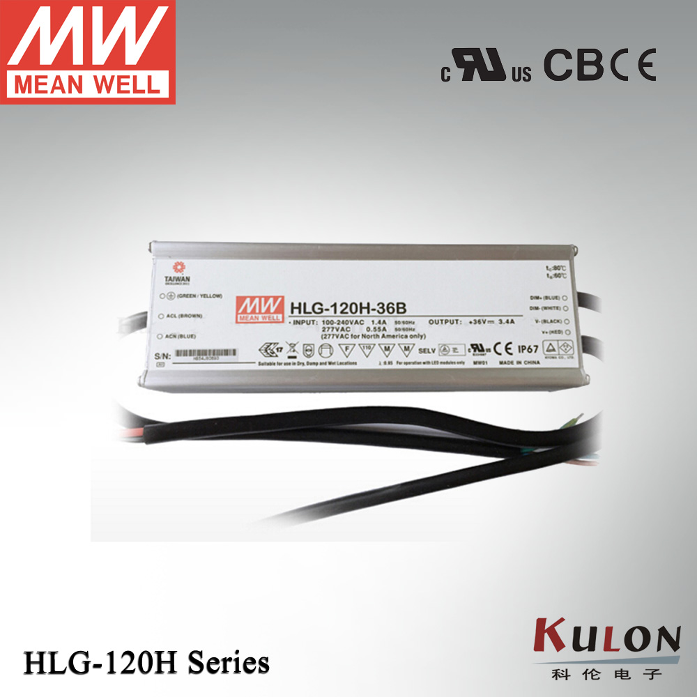 Meanwell HLG-120H-54B 120W 2.3A 54V dimming Power Supply IP67 waterproof for LED lighting