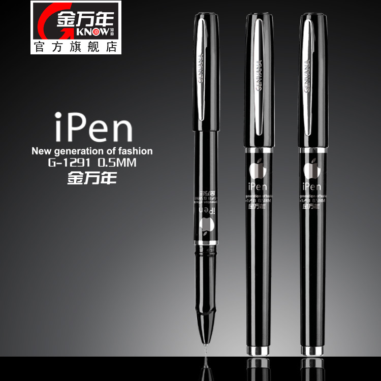 1pcs/lot Unisex pen new arrival 0.5 bullet iron clip large capacity water-based unisex ipen pen g-1291 new arrival iron