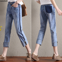 065843e9eb Women Mid Waist Loose Jeans Boyfriend Side Stripe Jeans Plus Size Woman  Causal Ankle Length Loose Jeans Denim Pants Trousers