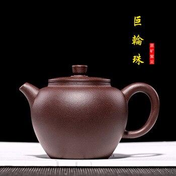 Pote de areia Minério De Barro Roxo Pure Handmade Yangfeinan Roda Gigante Pérola Dom Teaware Personalização Vendas Direto Da Fábrica