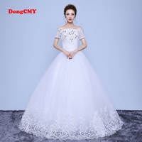 2017 New Arrival Long White Color Ball Gown Bandage Short Sleeves Wedding Dress
