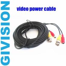 5m 16.7ft CCTV Digicam Equipment BNC Video Energy Siamese Cable for Surveillance DVR Equipment cctv system