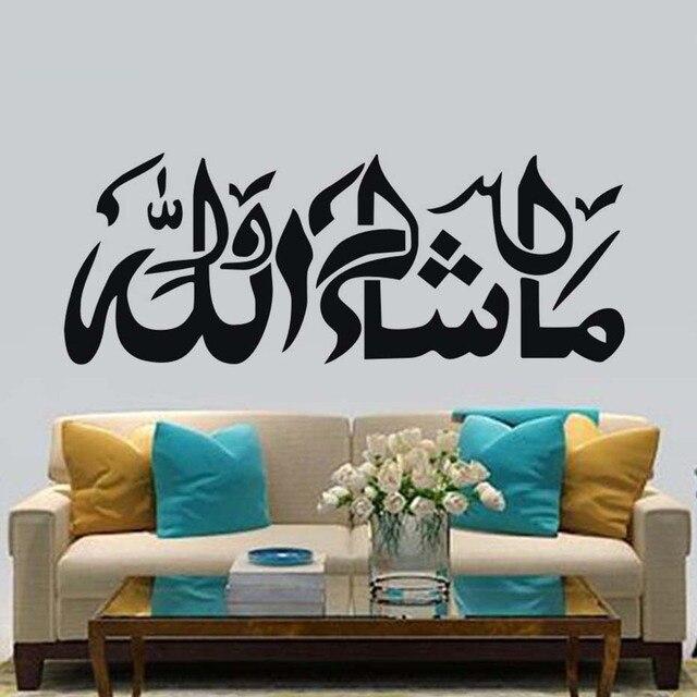 Islamic Wall Stickers Calligraphy Mashaallah Muslim Arabic Home Decoration  Bedroom Mosque Vinyl Decals God Allah Quran Mural Art
