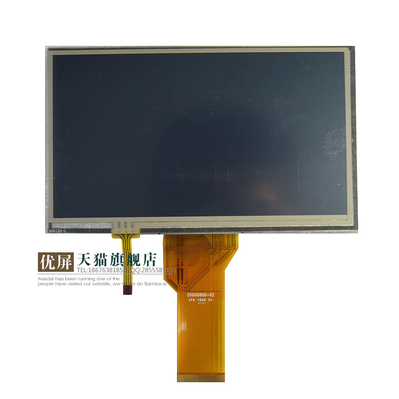 original new 7''inch LCD screen at070tn92 with touch screen at070tn94 a gauge 7 inch lcd at070tn94 highlight navigation screen screen