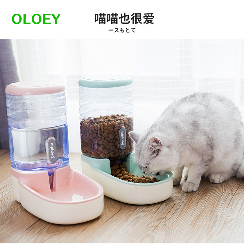 Dog drinking water dispenser 3.8L grain bin, cat drinking machine, little teddy pet supplies automatic feeding device. image