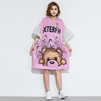 TREND Setter 2018 Summer Fashion Large size Girl Dress Women Cute Bear Printing Flare Sleeve Loose Causal Tops