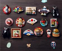 (10 pieces / lot)Japan s explosion - making souvenirs creative 3D three dimensional resin refrigerator