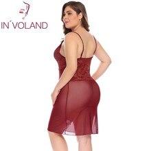 Plus Size XL-5XL Women Sexy Nightgowns Sleepshirts Dress Nightdress Lingerie Sheer Babydoll Set with G-String Big Size