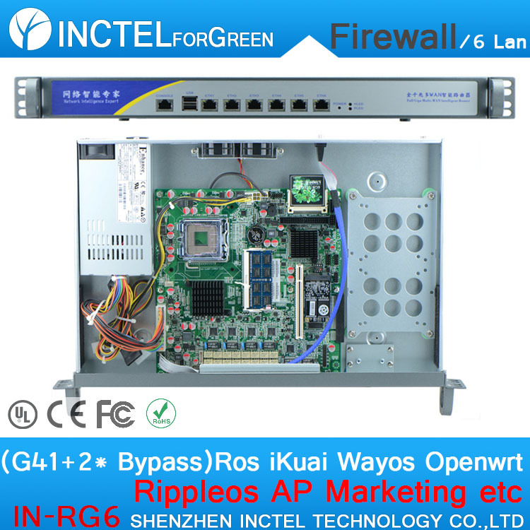 6 gigabit lan iKuai firewall appliance with G41 LGA771 1000M 6 82574L 2 Bypass