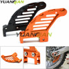 CNC Aluminum Motorcycle Billet Rear Brake Disc Guard For KTM 125 250 350 450 525 530