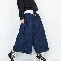 Newest Oversize Women S BF Style High Waist Denim Jeans Baggy Harem Wide Leg Pants Big