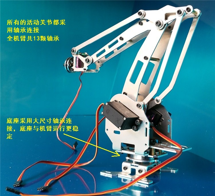 Industrial Robot 528 Mechanical Arm 100% Alloy Manipulator 6-Axis Robot arm Rack with 4 ServosIndustrial Robot 528 Mechanical Arm 100% Alloy Manipulator 6-Axis Robot arm Rack with 4 Servos