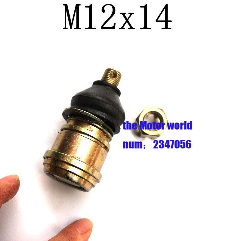 Cf500 Conjunto De Bolas Atv Superior E Inferior Dorado M12x14 De 14mm Para Cf 500 Cf600 Cf500a/2a/ X5/x6/x8 Atv Para Ayudar A Digerir Alimentos Grasosos