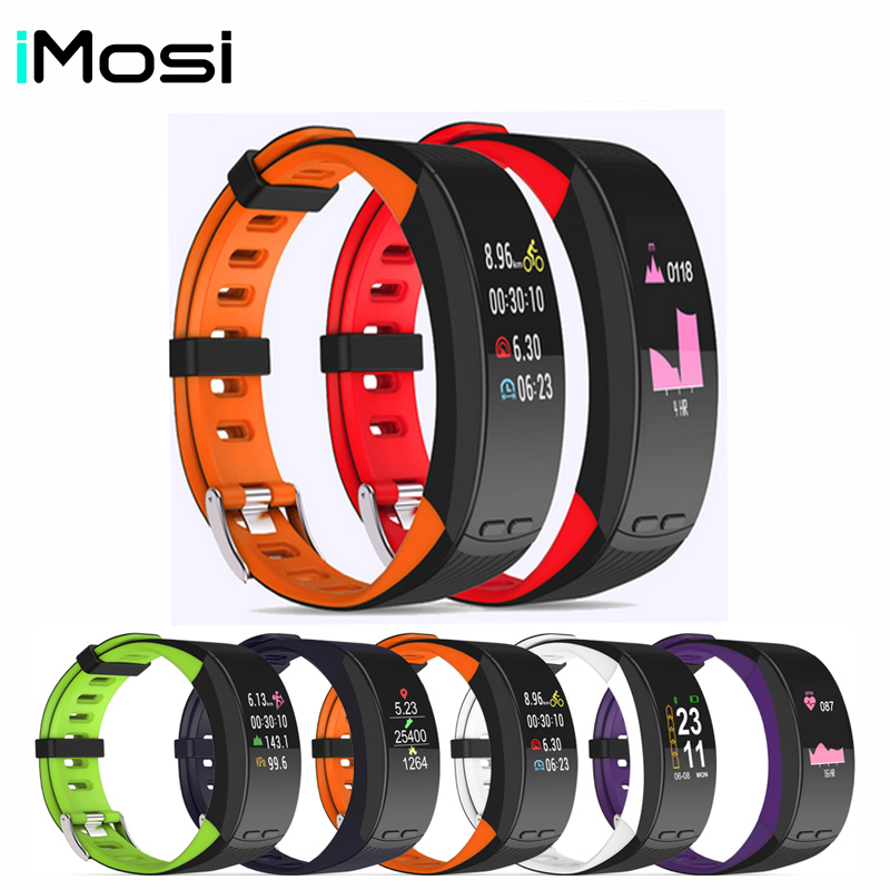 Imosi P5 GPS Sport Smart Band  Professional Outdoor Bracelet Heart Rate Monitor Altitude Barometer Activity Fitness Tracker