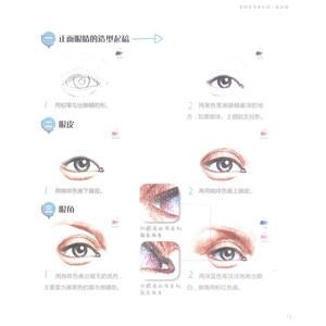 Image 2 - סיני צבעוני עיפרון יער בנות דיוקן ציור אמנות ספר