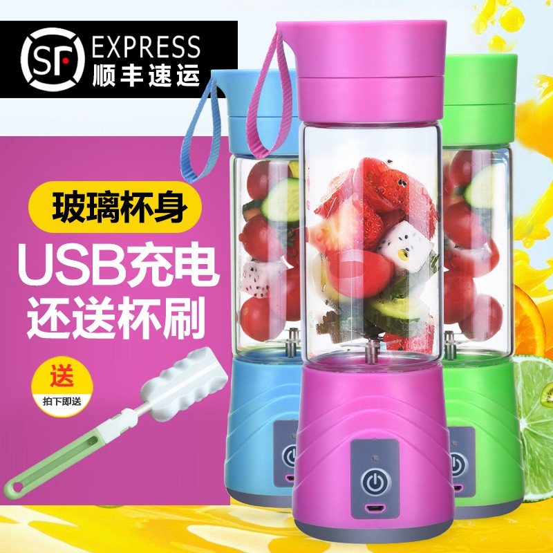 Household portable kitchen mixer mini automatic juicer with juice glass cup цена