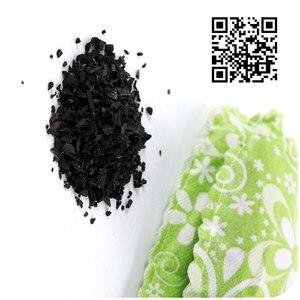 Image 5 - Vanzlife уголь дезодорант обувь мягкие Углеродные дезодоранты Антибактериальный дезодорирующий абсорбирующий уголь мешок 2 шт. в партии