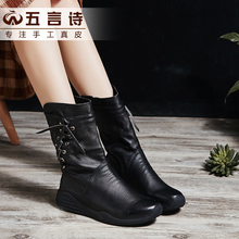 Happy 1111 Women Winter Handmade Long Boots Genuine Leather Casual Martin Boots For Women Motorcycle Shoes
