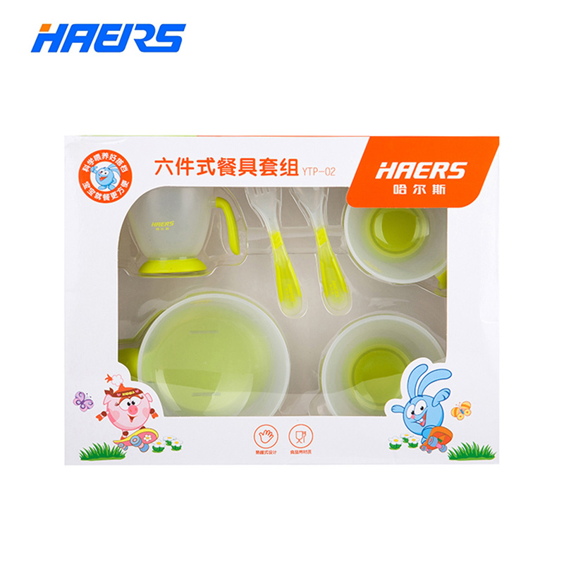 Haers Baby Dinnerware Sets BPA FREE Baby Fork Feeding Plate Bowl Cup Plastic Cutlery Set Baby Dish Set YTP-02