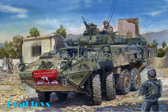 Trumpeter Small 01519 lav iii 8x 8 1 35 scale tank model