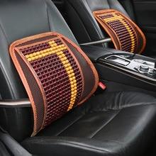 KKYSYELVA 1pcs Memory Foam Seat Chair Lumbar Back Support Cushion Pillow for Office Home Car Auto Interior Accessories