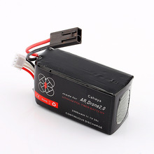 New Arrival 2500mAH Upgrade Powerful 20C Li-Po Battery For Parrot AR.Drone 2.0 Quadricopter Free Shipping !