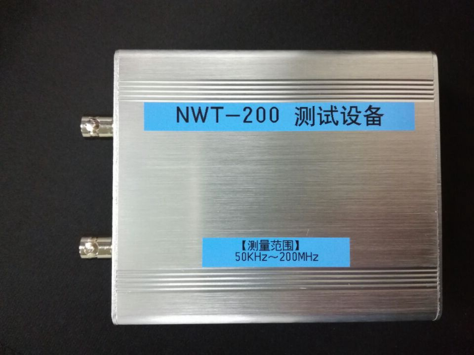 NEW 1PC NWT200 50KHz 200MHz Sweeper Network Analyzer Filter Amplitude Frequency Characteristics Signal Source