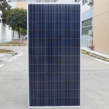 Solar Panel 300w 36v 10 Pcs Charger Battery System For Home 3000w 3KW 220v Caravan Car Roof Floor Garden Boat RV LED