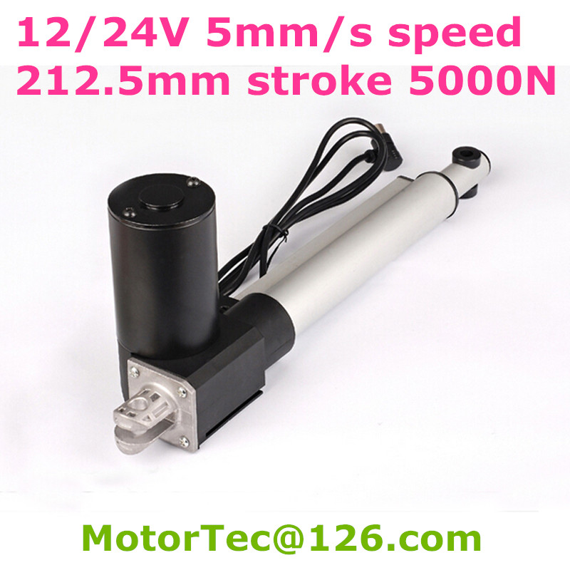 цена на Heavy Load 500KGS 5000N 24V 5mm/s speed 212.5mm stroke DC electric linear actuator