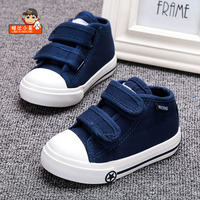 Baby White Canvas Shoes 4 Colors Kids Baby Girls And Boys Casual Shoes Flat And