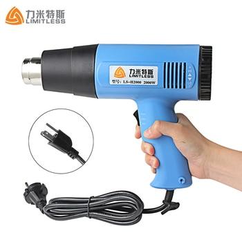 EU Plug Temperature Adjustable 1500W 2000W Industrial Electric Heat Gun Handheld Hot Air for Wallpaper Paint Stripping