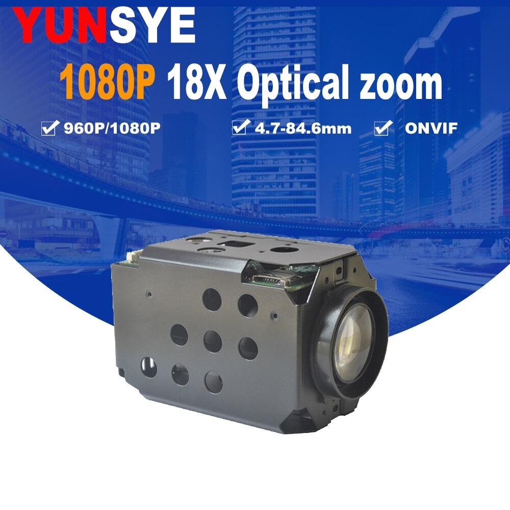 XMEYE APP 1.3MP 2.0MP IPC H.264, 4.7-84.6mm (18x) Zoom motorisé et lentille focale automatique 1/2. 8 SONY CMOS CCTV module de caméra IP