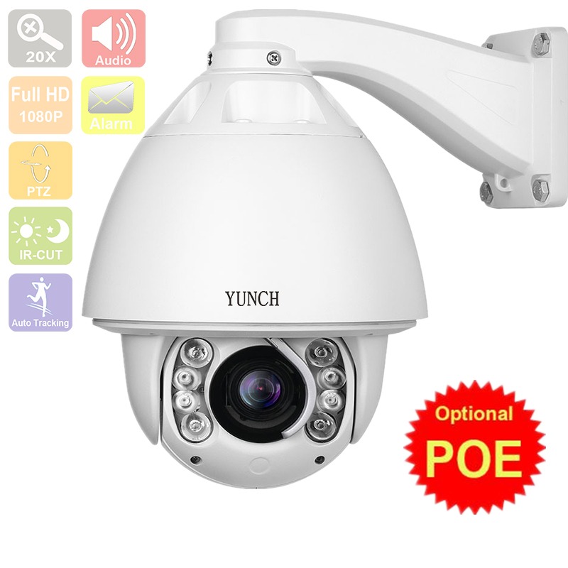 POE Auto Motion Tracking High speed dome camera 20x Zooms ...