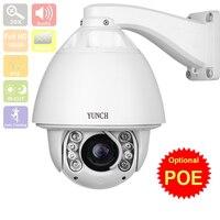 POE Auto Motion Tracking Haute vitesse dôme caméra 20x Zooms cctv caméra PTZ IP Caméra extérieure 2MP full HD 1920*1080 P