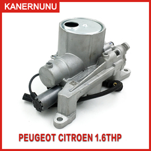 купить Brand New Genuine Oil Pump Assembly With Solenoid Valve V764737680 1001F9 For Peugeot 207 3008 408 308 508 DS4 DS5 C4 C5 1.6T по цене 10746.65 рублей