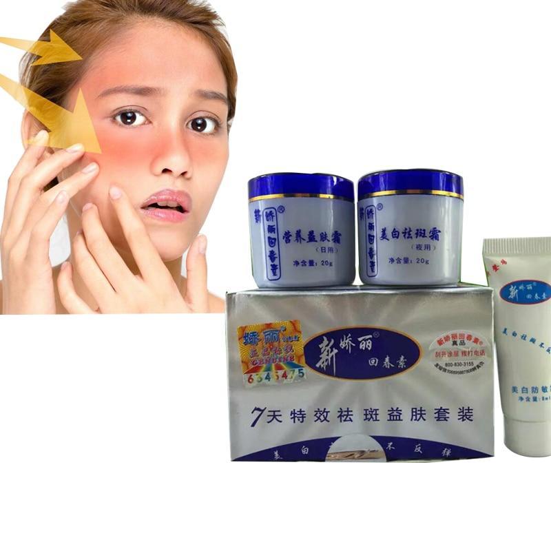 New JIAOLI Freckles Removal Day&Night Cream Set Anti-Allergy Cream Skin Whitening Face Cream Remove Dark Spots Pigment In 7 Days