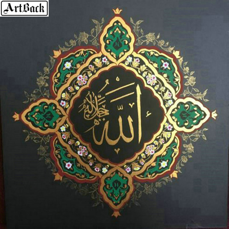 5d diy diamond painting religious full square 3d round rhinestone diamond embroidery muslim wall sticker handmade crafts